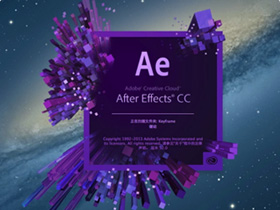 AfterEffects CC中文版案例教程