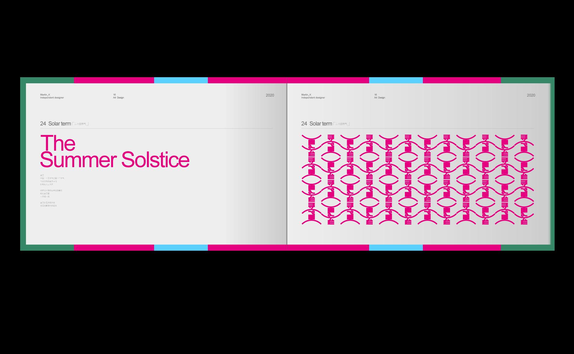 如何用版式高效提升你的商业设计稿