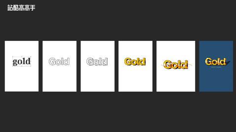 如何妙用字体提升插画表现力?