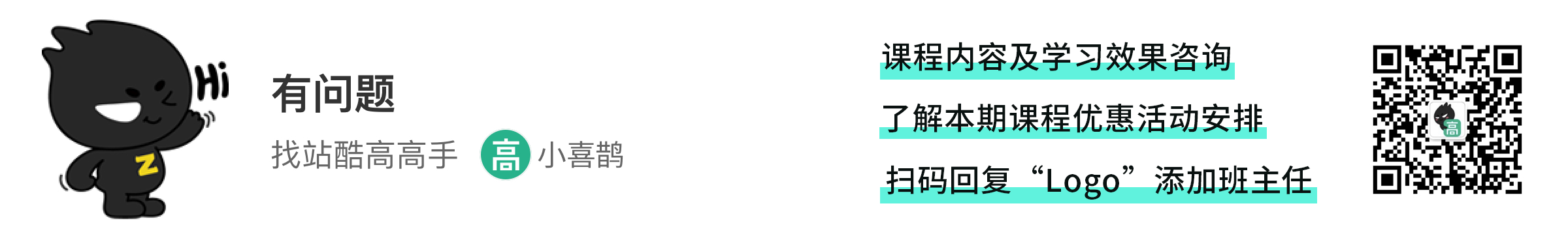 Logo·字体·品牌·包装设计实战班(第3期)