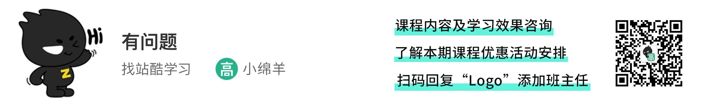 (即将满员)Logo·字体·品牌·包装设计实战班