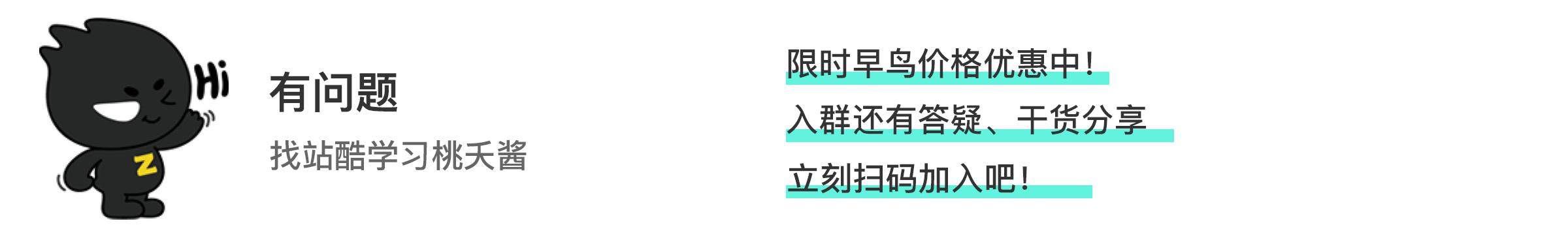 零基础Ai商业插画全能班