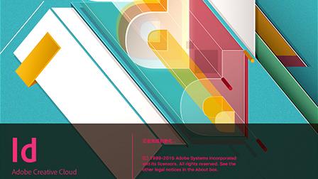 贾斌-InDesign版式设计基础 – 高高手教程百度网盘下载 – 已下架请勿购买 - 相关文章背景图片
