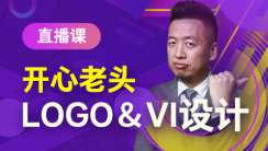 品牌logo·VI设计实战班(第3期)