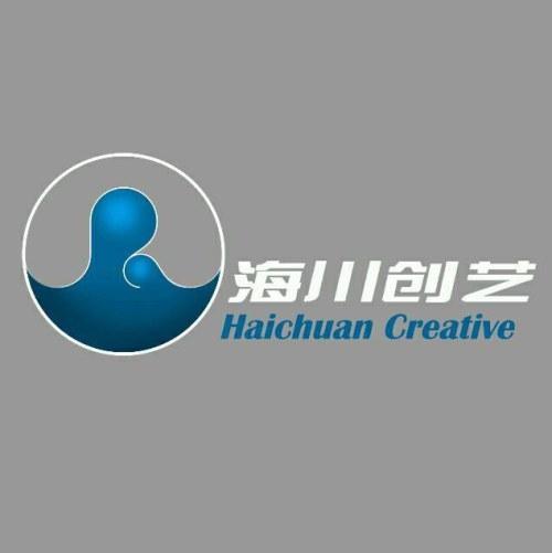 海川品牌设计