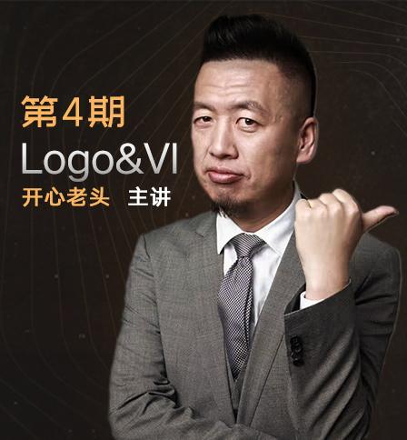 品牌logo&VI设计实战班