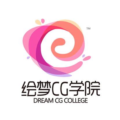 绘梦CG学院
